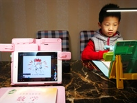 China to bolster network support for online learning amid epidemic