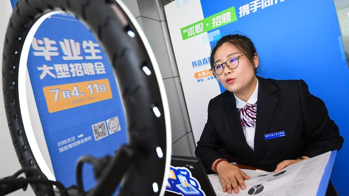 China expands employment channels for college graduates amid COVID-19 outbreak