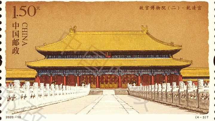 New postal stamps celebrate Forbidden City's anniversary
