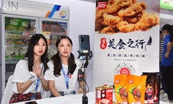 Highlights of 18th China Int'l Meat Industry Exhibition in Qingdao