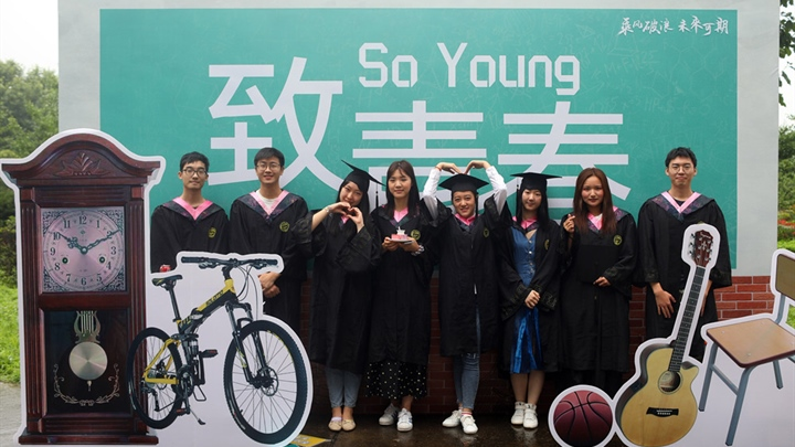 China makes employment efforts for college graduates