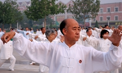 The Daoist Dimensions of Tai Chi