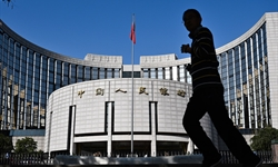 PBOC: Digital RMB and banknotes will coexist for long