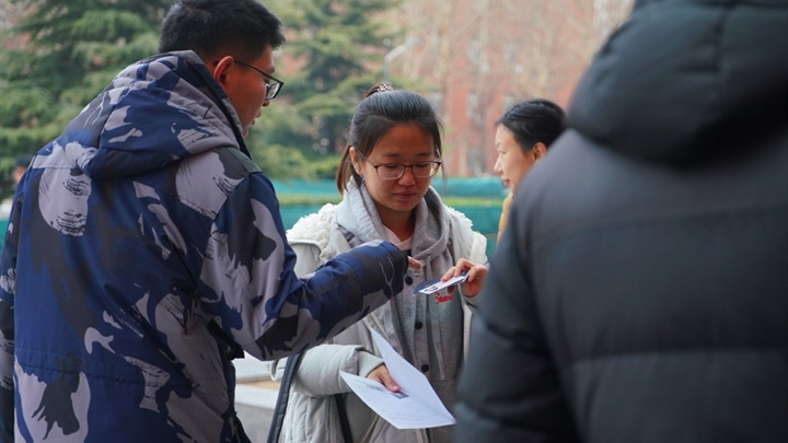 Over 1.57 mln applicants to take China's civil servant examination