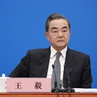 Wang Yi stresses solidarity and mutual trust in rebuilding post-COVID-19 world