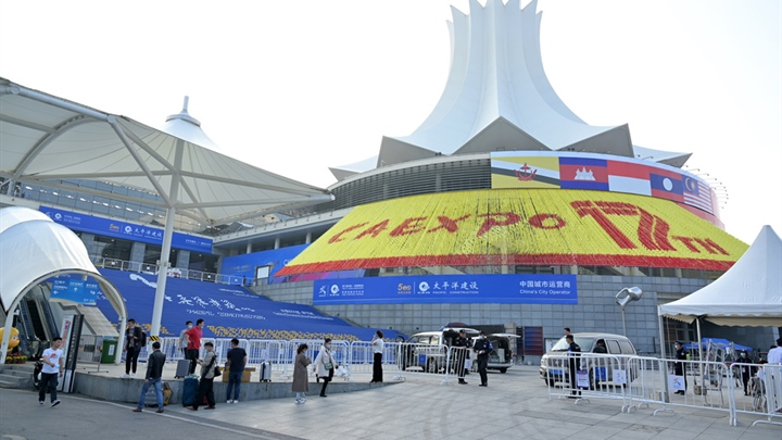 China-ASEAN Expo lands on special anniversary for 17th edition