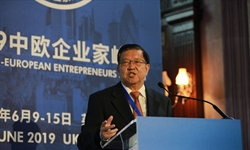 10th Sino-European Entrepreneurs Summit