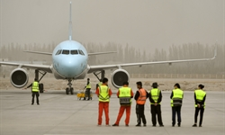 Xinjiang to have 37 civil airports in 5 years