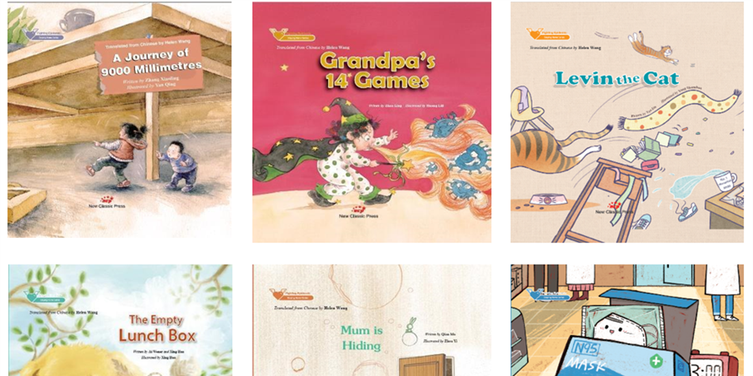 Best-selling Chinese Picture Book Series about Covid-19 published in...