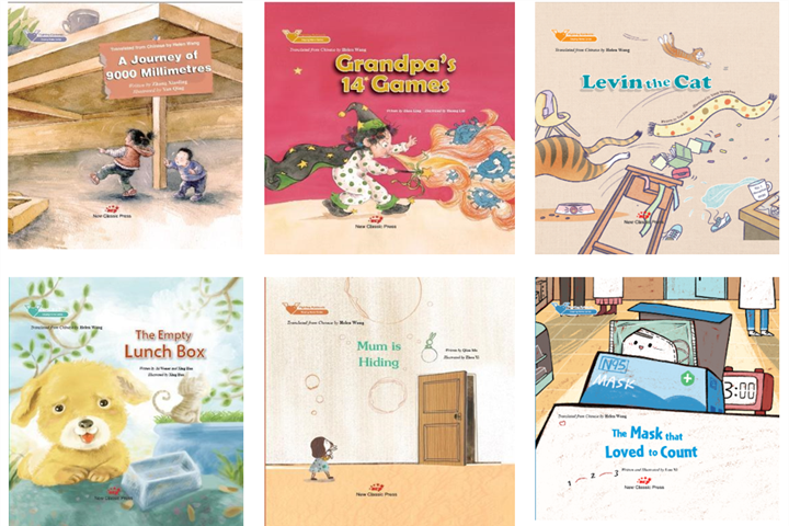 Best-selling Chinese Picture Book Series about Covid-19 published in the UK Phoenix Children's Publishing has sold rights in 19 territories