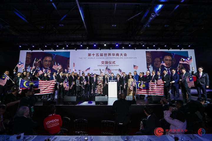 A Bright Outlook for Businesses Following The 15th World Chinese Entrepreneurs Convention (WCEC)